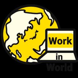 毎年7日間海外リモートワーク可能